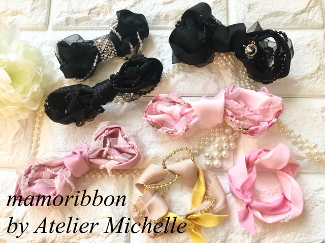 mamoribbon by Atlier Michelleハンドメイドレッスン
