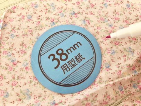 100均ハンドメイドでベビー服を簡単リメイク!くるみボタンでヘアゴムの作り方