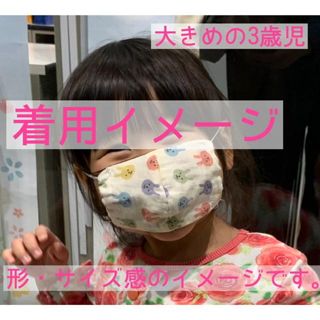 1枚500円から!かわいいガーゼマスクを販売しています!